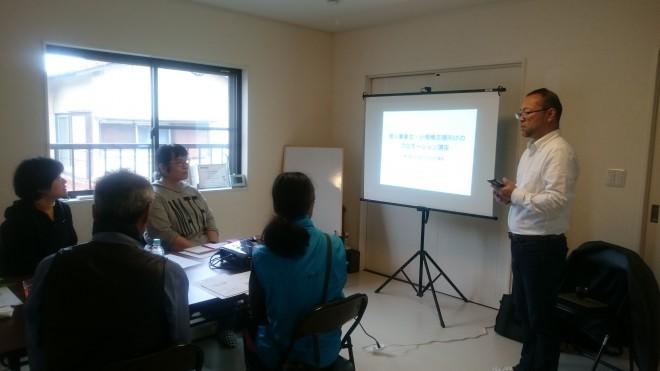 4月25日(月)「個人事業、小規模店舗のためのプロモーション講座」を行いました