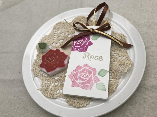 9月19日(水)「Roseの消しゴムはんこ作り」を行います