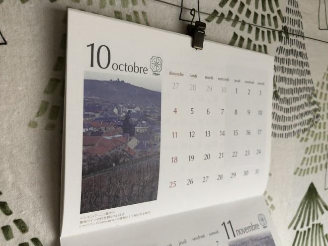お久しぶりです! 10月のお知らせです!
